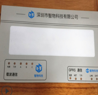 厂家定制PVC PC按键面板薄膜开关按键标牌 深圳标牌 透明圆标贴