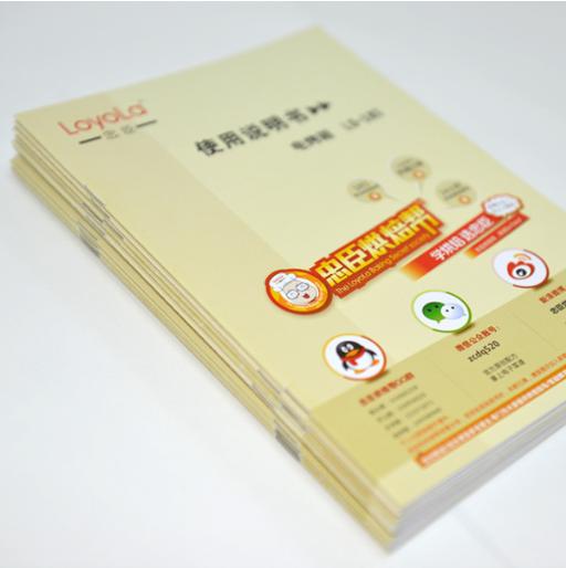 单色说明书、彩色说明书、产品目录、产品样册、画册,定制