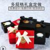 首饰盒定做韩版蝴蝶结饰品盒 项链戒指包装盒 高档珠宝饰品包装盒
