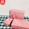 现货精美粉色蝴蝶结礼品盒长方形天地盖包装盒生日礼物盒厂家批发
