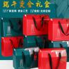 新款粽子礼品盒鸭蛋包装盒现货高档手提烫金外盒端午礼盒厂家定制