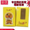 爆款彩盒定制表情包摇头摆件盒子笑脸弹簧摇头公仔包装盒黄色小盒