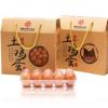 新款20/30/40/50/60/100枚鸡蛋包装盒现货手提土鸡蛋礼盒牛皮纸盒