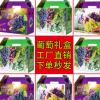 现货葡萄包装盒礼盒手提通用新鲜水果包装盒水果礼盒鲜果纸盒批发