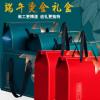 2020新款端午粽子礼品盒鸭蛋包装盒粽子包装手提礼盒高档批发定制