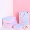 创意现货包装盒情人节礼品盒伴手礼长方形口红天地盖粉色渐变礼盒