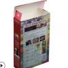 化妆品包装定制广州厂家直供 书型盒精装盒小礼品盒 印刷彩盒定制