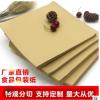 信雅厂家直销食品包装纸再生纸一次性防油纸淋膜牛皮纸铜版纸定制