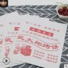 信雅武大郎烧饼小吃防油外卖打包袋牛皮纸淋膜一次性包装纸袋定制