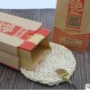 信定制雅淋膜食品包装袋防油牛皮纸袋绝味鸭脖熟食外卖小吃打包袋