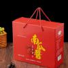 厂家定做包装盒手提水果盒定制土特产礼品盒定制印刷彩盒纸箱纸盒