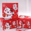 通用礼盒大礼包福气盒子10斤装水果礼品盒包装纸盒定制葡萄包装箱