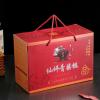 厂家定制大闸蟹包装盒鸡蛋盒特产礼品包装礼盒高档手提礼品盒定做