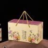 厂家定制 精品端午粽盒 中秋大闸蟹包装盒 特产礼品包装彩盒