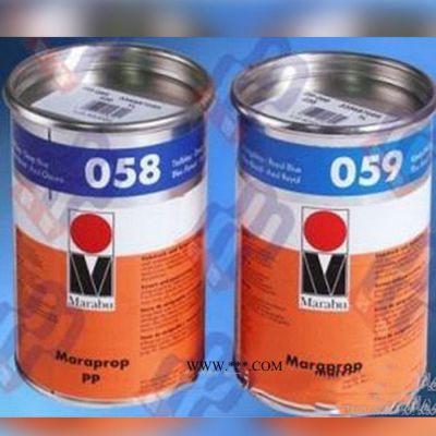 油墨供应: 玛莱宝SR、PP、PY、UVK系列油墨 丝印移印油墨 上海油墨 油墨质量可保证 玛莱宝油墨 欢迎咨询