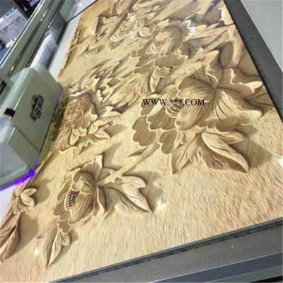 春源打印 立体浮雕彩色印刷 浮雕印刷加工 可设计定制 来样加工