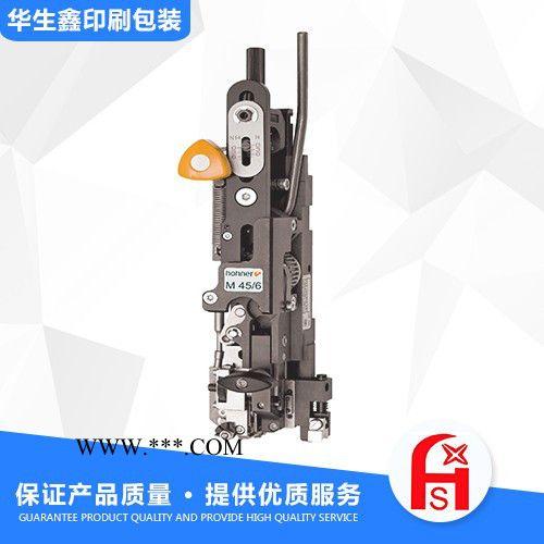 华生鑫定制   43-6机头配件 印刷设备专用配件