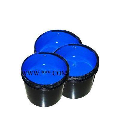 供应巨鼎 UV油墨 UV丝印金属油墨 玻璃UV油墨