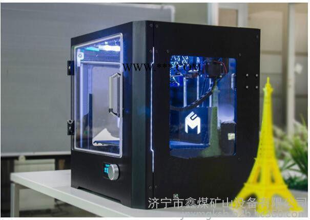 桌面级3D打印机 桌面级3D打印机特色 桌面级3D打印机供应