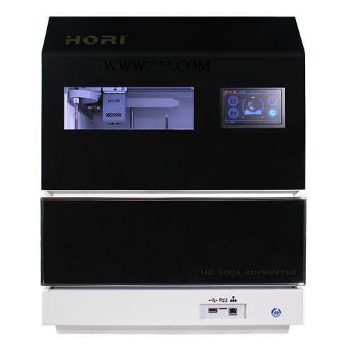 弘瑞Z300Plus 3D打印机    3d打印机