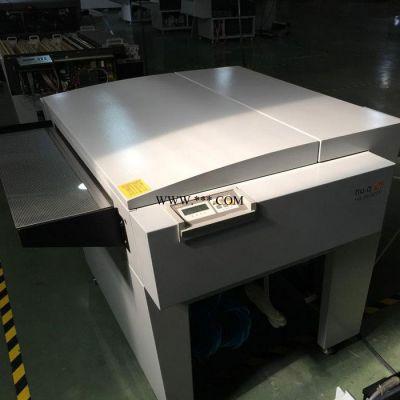 虎丘 供应CTP冲版机