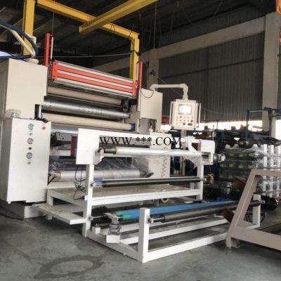 圣顿机械SD-T518 PUR热熔胶复合机  热熔胶涂布机 防护服面料贴合设备