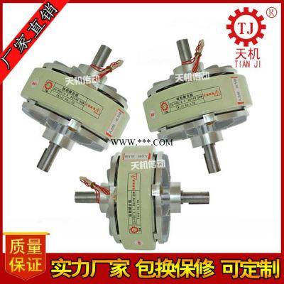 供应涂布机械上面磁粉离合器口罩机配件磁粉离合器微型双轴磁粉离合器