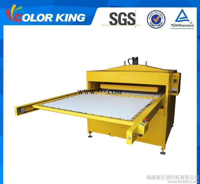 液压热转印机 110*170cm 双工位床单被套烫画机 枕套