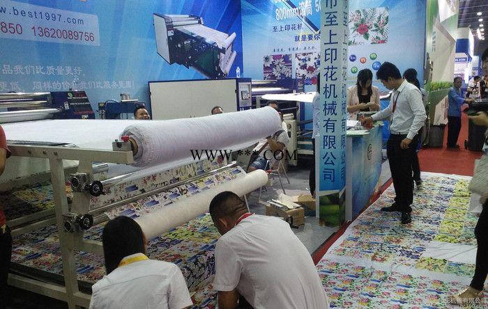 热转印机的价格涤纶热转移印花 zs-bb42190 印花东莞至上衣服转印机热转移烫画机
