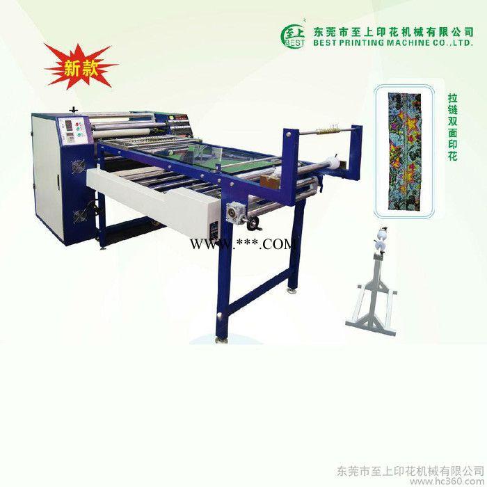 滚筒织带印花机 全自动烫画机 热转移印花 滚筒印花机 热升华转印机