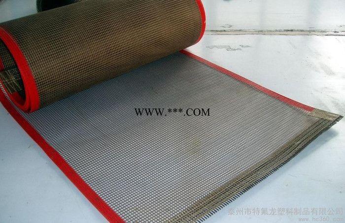 涂布机输送带,杭州涂布机网带,义乌涂布机网带,全凯夫拉网带,75%特氟龙网带,1.2mm特氟龙带