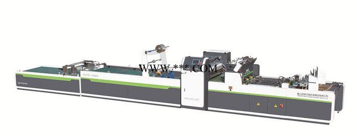 供应 彩箱设备北玉新联XLTC-1020G全自动高速贴窗机贴片机