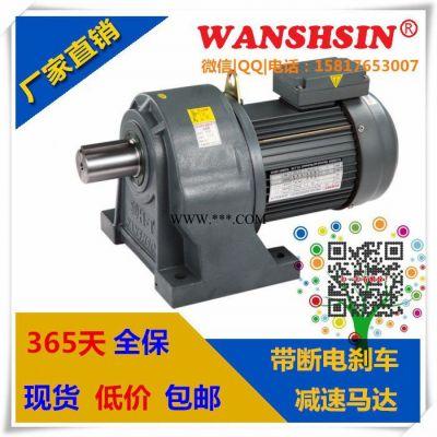 温州飞云镇塑料机械**马达,信封机贴窗机3700W减速马达