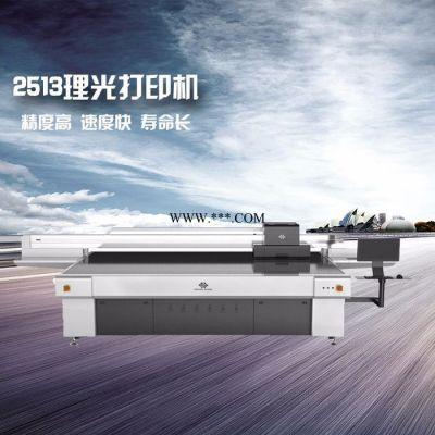 手机壳彩印机厂家 手机皮套印刷机 手机壳数码印刷机 打印机