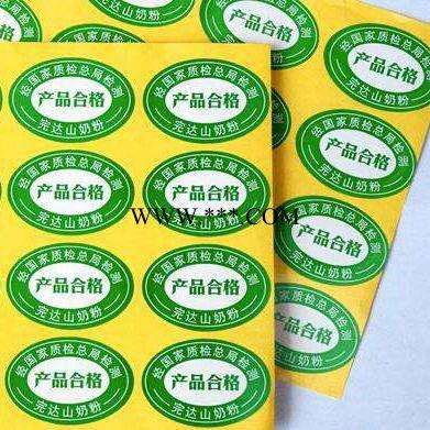 标签印刷,不干胶贴纸,透明标签,易碎不干胶印刷,彩色不干胶标签,彩色印刷厂家