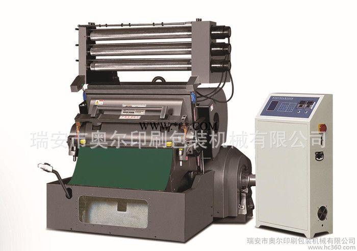 奥尔 TYMK1100 全自动烫金机 烫金机 烫金机