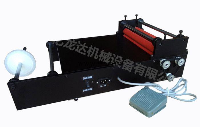 深圳亿龙达YLD260-25A 过膜机冷裱机小型覆膜机全自动覆膜机