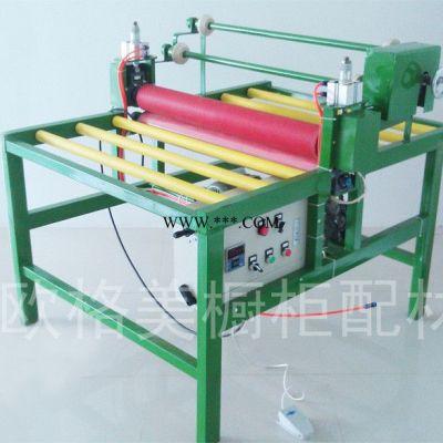 晶钢门玻璃贴膜机 数字控制覆膜机 橱柜门热冷裱机 规格850