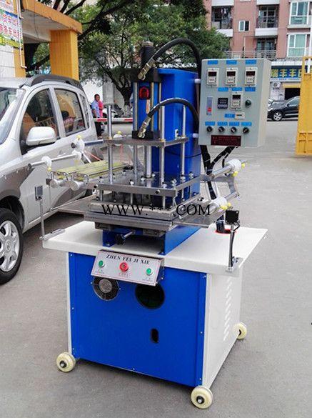 广东厂家生产四柱液压烫金机 油压压痕机 平面压印机 压花机厂大全