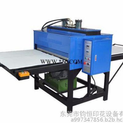 自动液压升华转印机 烫画机 热转印烫画机 转印机 热转印 烫金机厂家