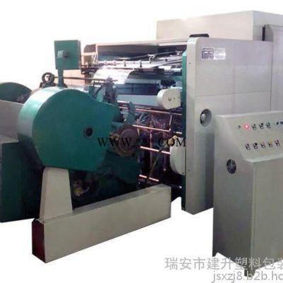 【厂家专业生产】高精度电脑程控压痕模切烫金机