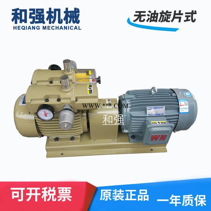 无油旋片泵 HZB60-SS-VB-03 模切烫金机用风泵 吸气速率19.8L/s 复合型气泵 国产高质量