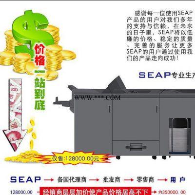 SEAP直销数码打印机数字印刷机喷绘机不干胶印刷机,平板打印机