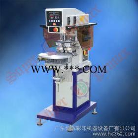 供应恒晖移印机SP-824RD,移印,移印材料,恒晖牌移印机,快速移印机,转盘移印机