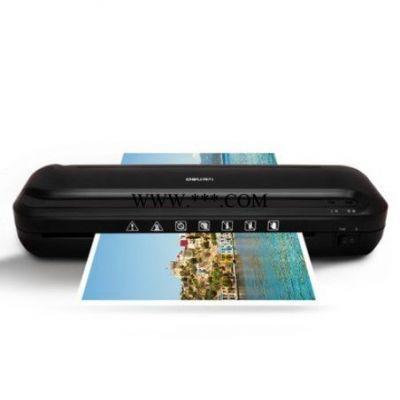 为创OL285 新款A4塑封机相片过塑机冷热裱过胶机过膜机文件覆膜机