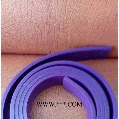 深泽县胜达** 新款紫色刮胶 胶条 刮条 聚氨酯胶条