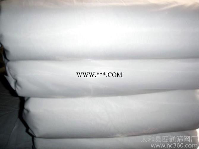 供应白DPP47T120目55线丝印网纱,印花网布,丝网印刷材料