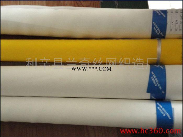 供应筛网 网布  过滤网  印刷网