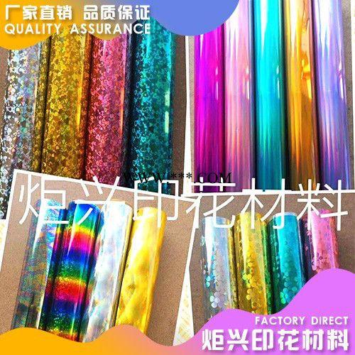 台湾烫金箔 烫金纸批发  炬兴专业生产 烫金纸     布料烫金纸