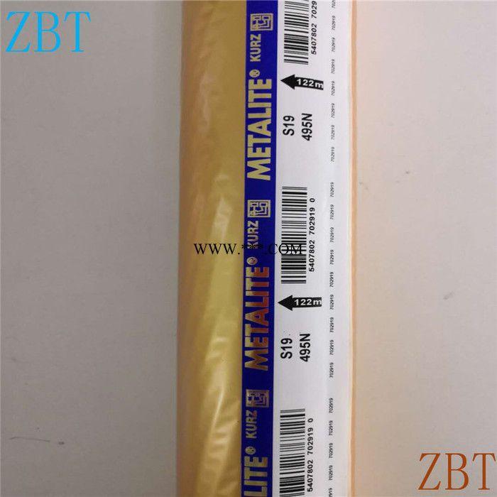 进口烫金纸KURZ luxor纸类烫金纸S19 495N哑金烫金箔库尔兹烫金纸